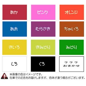 色を選んで手作りシールカッティングシートはじめてセットA4サイズカッティングシート・転写用アプリケーションシート・スキージ(プレスタ)・ピタッとくん