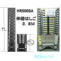 伸縮はしご0.96〜3.8MHR5003Aサンコー