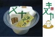 米ぬか原料自然塗料キヌカ160mlミニトレイ・専用ウエス付