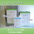【内部木部用】フレッシュアクアF0.87kg【一液型水性】