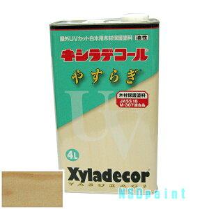 ☆送料無料☆【木材保護塗料】キシラデコールやすらぎ(白木用UVカット)■16L