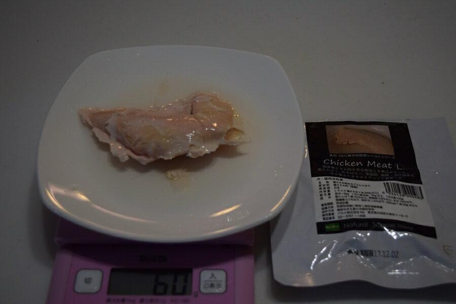 鶏ささみまるごとレトルト(Lサイズ)1本約50g×10袋[REMEAT10-8]
