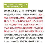 NSP/エヌ・エス・ピー/空調服(TM)/Nクールウェア/ファン付きウェア/夏/S〜5L/NC-2011