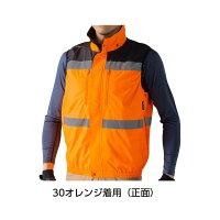 NSP/エヌ・エス・ピー/空調服(TM)/Nクールウェア/ファン付きウェア/夏/S〜5L/NC-1071