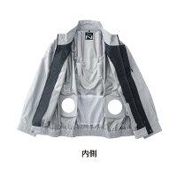 NSP/エヌ・エス・ピー/空調服(TM)/Nクールウェア/ファン付きウェア/夏/S〜5L/NA-1111