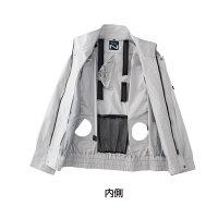 NSP/エヌ・エス・ピー/空調服(TM)/Nクールウェア/ファン付きウェア/夏/S〜5L/NA-2131