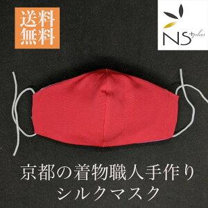 nsplus/エヌエスプラス/