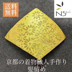 nsplus/エヌエスプラス/髪留め(フックタイプ)