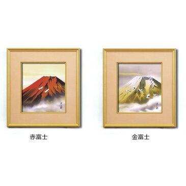 【送料無料】伊藤渓山 色紙額 金フレーム 4988a1b