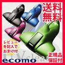 【レビューでプレゼント】ツカモトエイム UVクリーナー AIM-UC01 ecomo UVクリーナー エコモ...