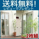 【アイアンアイビーフェンス 2枚組 JK-1218HTS-2P】■送料無料■ アイアングリーンフェンス グリーンカーテン 緑のカーテン 園芸用フェンス