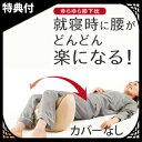 【在庫あり】\ページ限定・マジッククロス付/ PROIDEA...