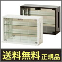 コレクションラック ガラス棚 ◆送料無料◆【クロシオ 卓上コレクション...