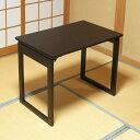 折り畳みテーブル ■送料無料■【和風折りたたみテーブル 700393】...