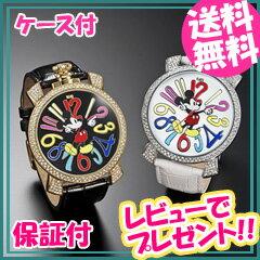 ディズニー腕時計
