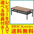 ウッドテーブル 【送料無料】【天然木製リビングテーブル PT-900BRN】 ローテーブル 木製テーブル 低いテーブル 机 スチール アイアンテーブル