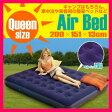 エアーベッド 0202 クイーン [Air Bed キャンプ用ベッドや即席ベッドとして使えるエアーマット]