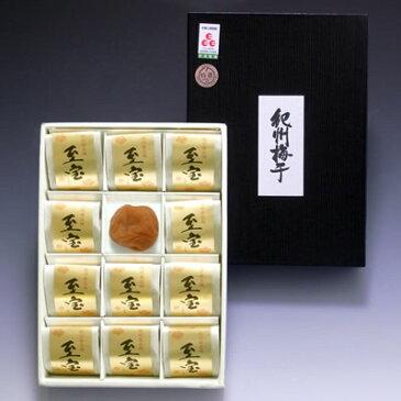 味覚庵 紀州南高梅干ギフト「至宝」 12粒入り 000379