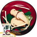 アマノフーズ フリーズドライ 松茸のお吸いもの(10食入) 000904