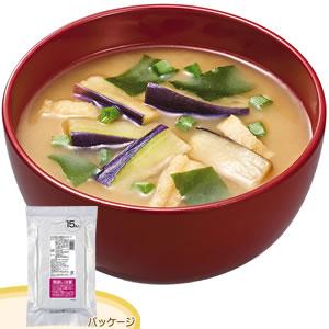 フリーズドライみそ汁・スープのアマノフーズ アマノ 業務用なす汁 GN15 (15食入) 201882