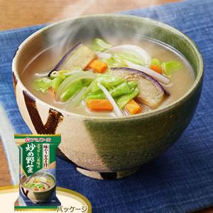 アマノフーズ_【お徳用セット】味わうおみそ汁「炒め野菜」(10食入×6箱セット)_204630-S