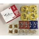 西山製麺 すみれラーメンギフト4食入り121118【送料無料】