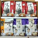 西山製麺 すみれ乾燥麺6食ギフト136068【送料無料】