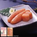 辛子めんたい(無着色) 450g T-50300102
