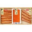 味楽セット(無着色たらこ・無着色辛子めんたい・醤油いくら) SR-50L970343