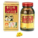 金秀バイオ 春ウコン粒+アガリクス茸 180081