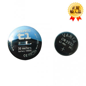 SUUNTO(スント)_アクセサリー_Battery_Kit_(t1用バッテリーキット)_SS014383000