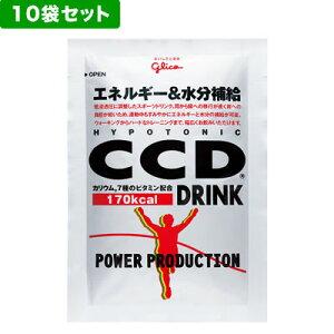 江崎グリコ(glico)_CCDドリンク(パウダータイプ)_500ml用×10袋