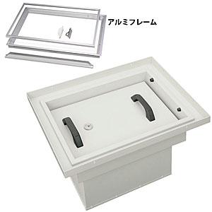 日本アイ・エス・ケイ 床下金庫(アルミフレーム付)<シリンダー錠> FLS-21-SET