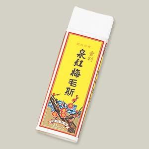 <晒し(さらし)> ナイス毛斯 [白] 宮本 29702