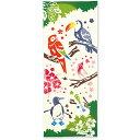 宮本 気音間(kenema)<手ぬぐい>常夏の鳥達(とこなつのとりたち) 50049 500496