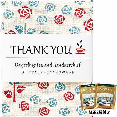 おくばりギフト<レトロ小紋ハンカチ&紅茶2袋セット> お母さんの薔薇庭