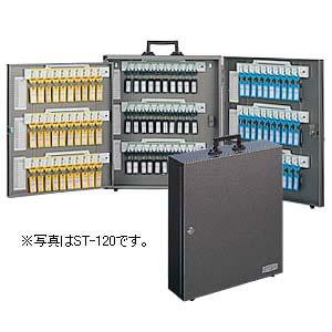 TANNER キーボックス <200個掛> ST-200