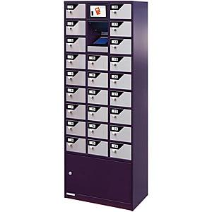 エーコー ストレージボックス<テンキー錠+RFID> SB24-TRF