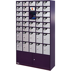 エーコー ストレージボックス<テンキー錠+RFID> SB37-TRF