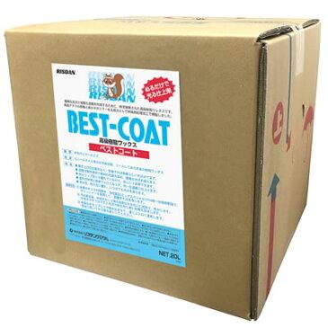 リスダンケミカル ベストコート 汎用樹脂ワックス 20リットル