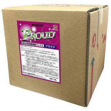 リスダンケミカル プラウド 高濃度樹脂ワックス 18リットル