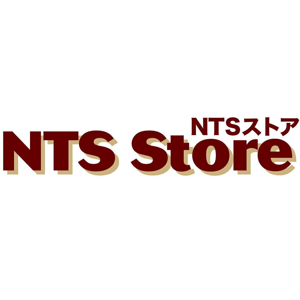 NTS Store 楽天市場店
