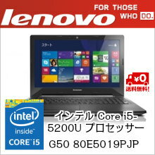 【LSE搭載モデル】【送料無料】ノートパソコン レノボ・ジャパン Lenovo G50 80E5019PJP