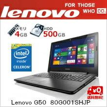 ★単品限定購入商品★【送料無料】ノートパソコン レノボ・ジャパン Lenovo G50 80G001SHJP