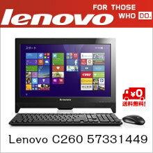 ★単品限定購入商品★【送料無料】デスクトップパソコン レノボ・ジャパン Lenovo C260 57331449