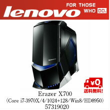 【送料無料】レノボ・ジャパン Erazer X700 (Core i7-3970X/4/1024+128/Win8/HD8950M) 57319020
