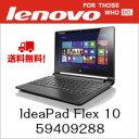 【送料無料】Lenovo IdeaPad Flex 10 59409288