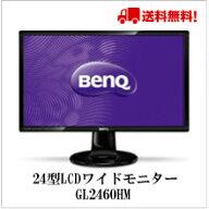 ベンキュー24型LCDワイドモニターGL2460HM