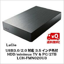 【送料無料】USB3.0/2.0対応 3.5インチ外付HDD/minimus TV & PC/2TB LCH-FMN020U3