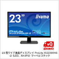 ������̵����iiyama23���磻�ɱվ��ǥ����ץ쥤ProLiteXU2390HS-2��LED��AH-IPS�˥ޡ��٥�֥�å�